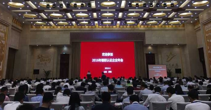 Urovo Tech's Smart POS Products Premiered at UnionPay Vendor Conference 2016