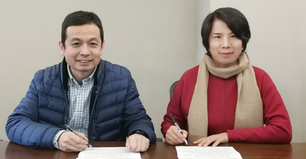 Urovo Tech and Hangzhou Century Join Forces to Forge Strategic Partnership in RFID