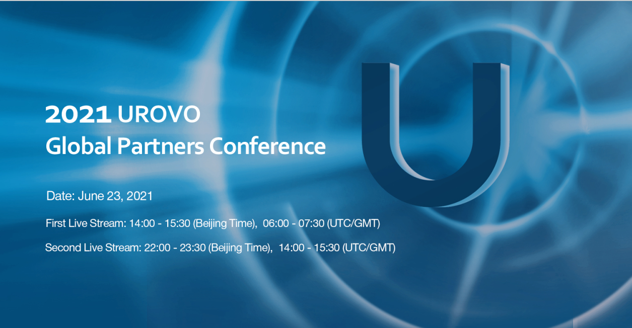 The 2021 UROVO Global Partners Conference is coming soon!