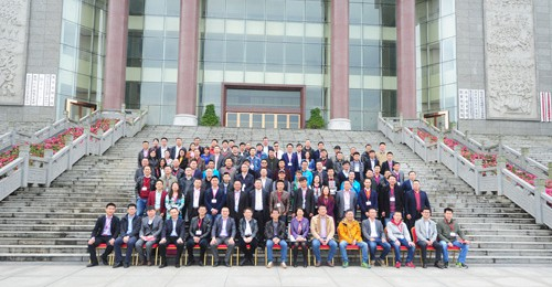 Urovo Tech 2016 Channel Partnership Summit: A Decade of Wonders and More