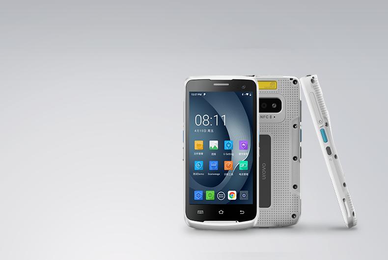 Special Medical Mobile Data Terminal