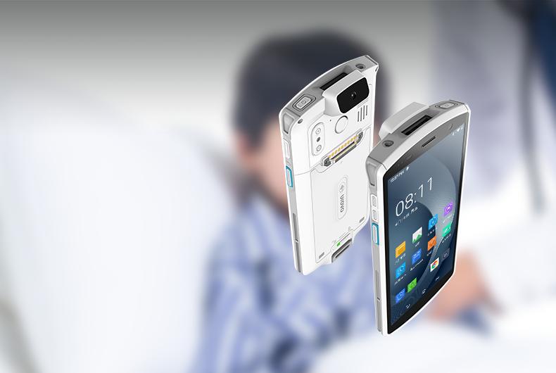 Healthcare Mobile Computer